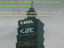 FLYCOOL ® Epochal Cold Element (English Version)