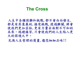 The_Cross(290 KB )