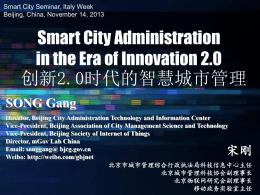 INNOVATION 2.0: REINVENTING CITY ADMINISTRATION