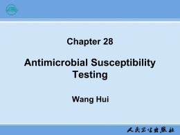 Infrequently used in vitro susceptibility tests