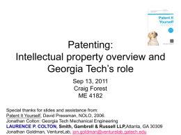 Patent/product search and patent claims