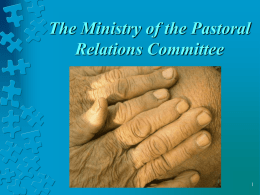 Pastoral Relations Committee