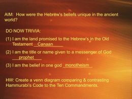 06 - Hebrews