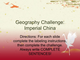 Geography Challenge: Imperial China