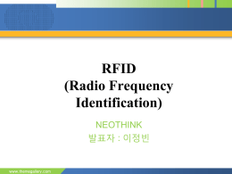 RFID (Radio Frequency Identification)