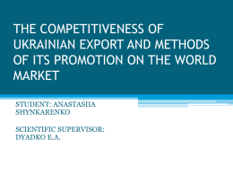 THE COMPETITIVENESS OF UKRAINIAN EXPORT AND …