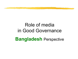 Media is essential in promoting good governance