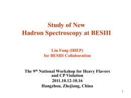 Study of New Light Hadron Spectroscopy at BESIII