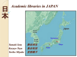 Academic libraries in JAPAN - University of Illinois system