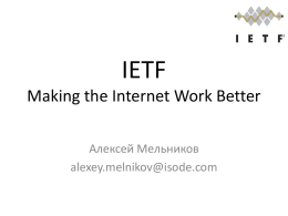 draft-ietf-repute-model-10