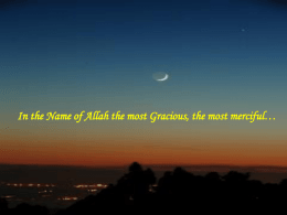 Ramadan - The Month of Fasting