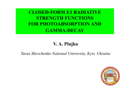 E1 RADIATIVE STRENGTH FUNCTION FOR GAMMA