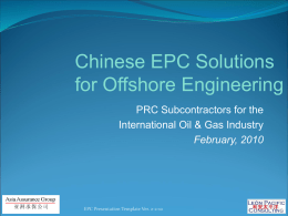 Chinese EPC Solutions for XXXXX Engineering