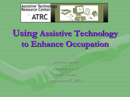 Assistive Technology Training