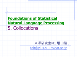 Foundations of Statistical Natural Language Processing 5
