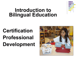 Teaching Science to Elementary Bilingual Students