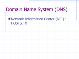 Domain Name System (DNS) - Eastern Michigan University