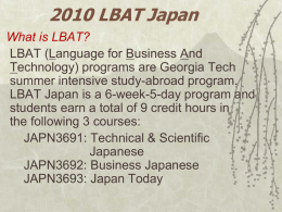 LBAT-Japan 2005 - Japanese Language Course Support Site