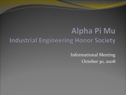 Alpha Pi Mu Industrial Engineering Honor Society