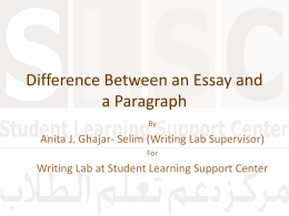 Difference Between an Essay and a Paragraph