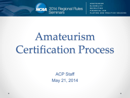 Amateurism Certification Process - NCAA.org