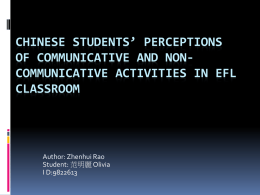 Chinese students' perceptions of communicative and non