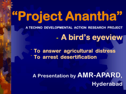 Project Anantha