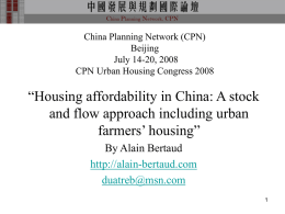 China Planning Network (CPN) Beijing July 14