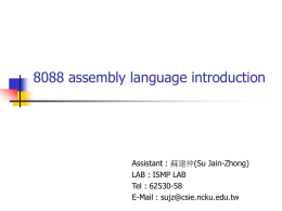 8088 assembly language introduction