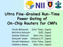 Ultra Fine-Grained Run-Time Power Gating of On