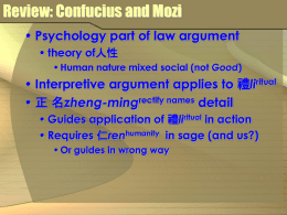 Review: Confucius and Mozi