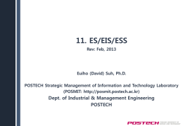 IE381_ES_EIS_ESS - Pohang University of Science and Technology