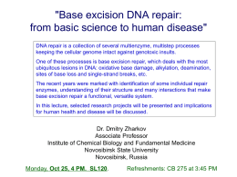 'Base excision DNA repair: from basic science to human