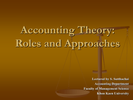 Accounting Theory: Elements and Structure