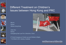 Different Treatment on Children's Issues between Hong Kong