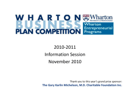 2010-2011 - Wharton Business Plan Competition 2014