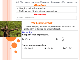 8.2 Multiplying and Dividing Rational Expressions