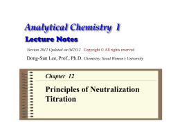 Analytical Chemistry I Lecture Note 산