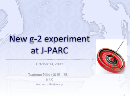 A new g-2 experiment at J-PARC