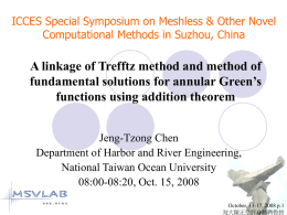 A linkage of Trefftz method and method of fundamental