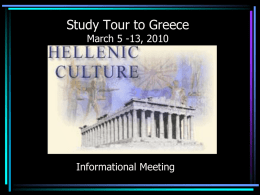 Study Tour to Greece March 11