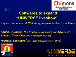 "Softwares to expand ""UNIVERSE liveshow"""