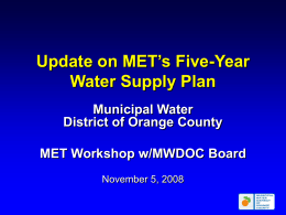 Water Supply Allocation Plan