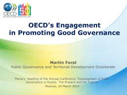 OECD public governance and regulatory principles