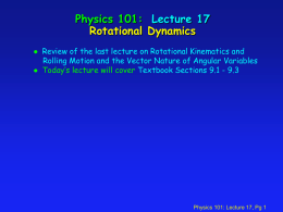 Physics 106P: Lecture 1 Notes