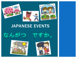 MONTHS - Japanese Teaching Ideas