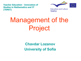 Management of the project - Institute of Mathematics and