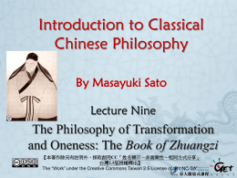 Can Xunzi's Tenet on Human Nature Provide the Foundation