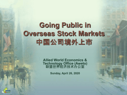Going Public in US Stock Markets