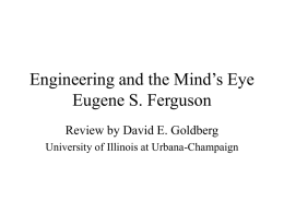 Engineering and the Mind's Eye - DEG-3-04